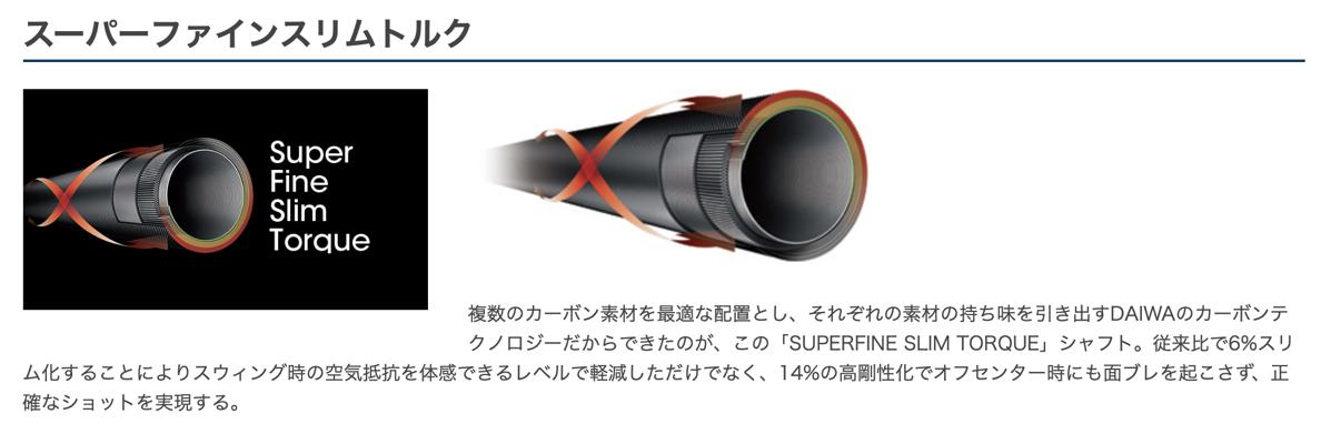 Prince コートアームズ D XR スペック3