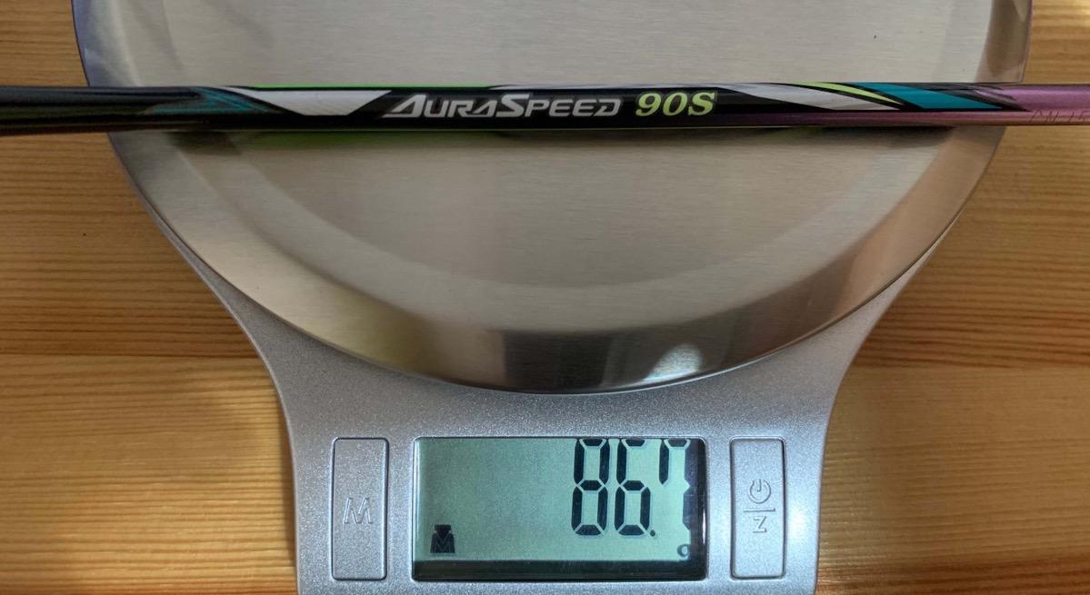 オーラスピード90S 重量