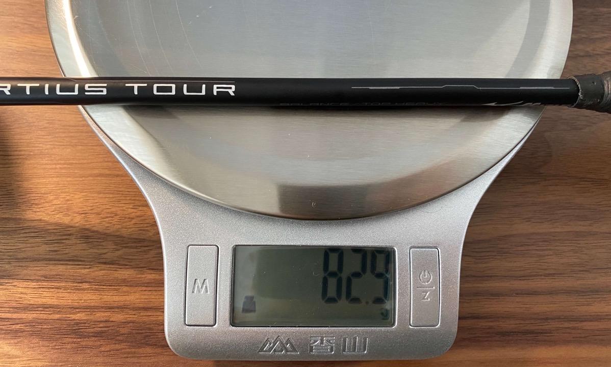 フォルティウスツアー 重量2