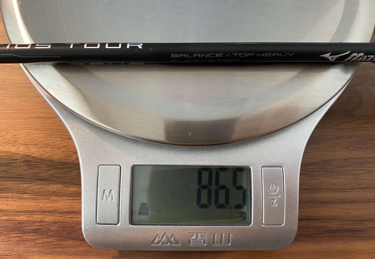 フォルティウスツアー 重量1