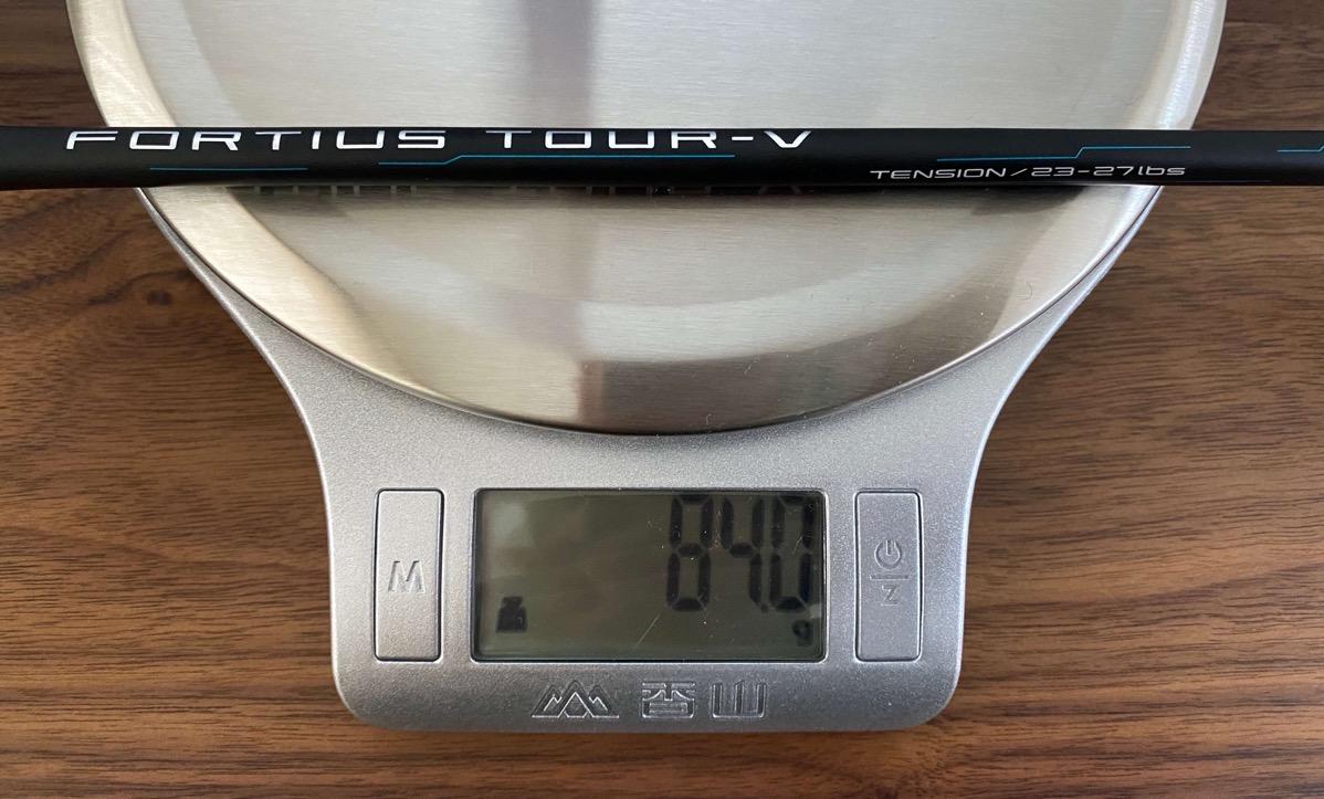 フォルティウスツアーV 重量